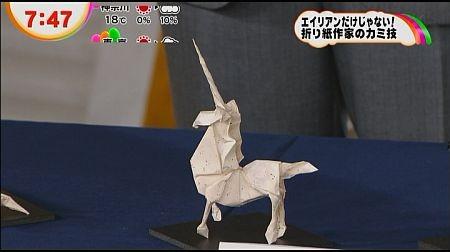 f:id:da-i-su-ki:20121202101043j:image