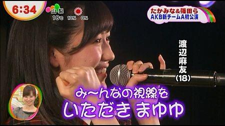 f:id:da-i-su-ki:20121202101412j:image