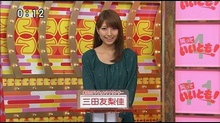 f:id:da-i-su-ki:20121202103109j:image