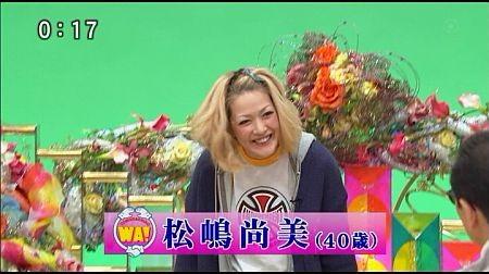 f:id:da-i-su-ki:20121202103223j:image