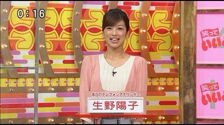 f:id:da-i-su-ki:20121202103341j:image