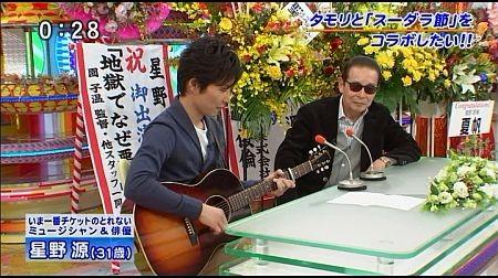 f:id:da-i-su-ki:20121202103458j:image