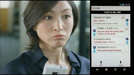 f:id:da-i-su-ki:20121202103630j:image