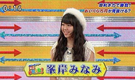 f:id:da-i-su-ki:20121202103806j:image