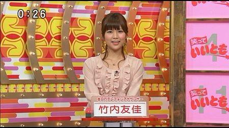 f:id:da-i-su-ki:20121202103944j:image