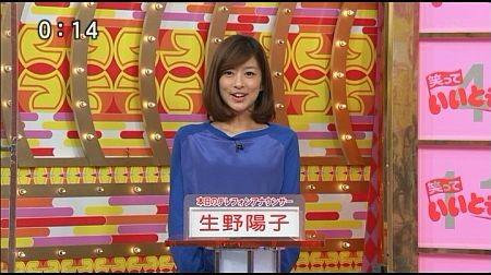 f:id:da-i-su-ki:20121202104103j:image