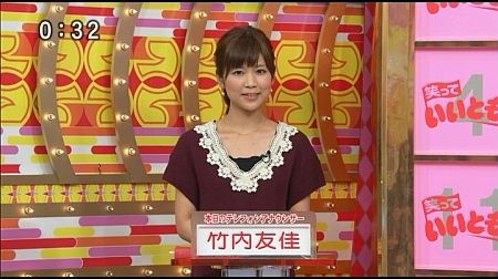 f:id:da-i-su-ki:20121202104919j:image