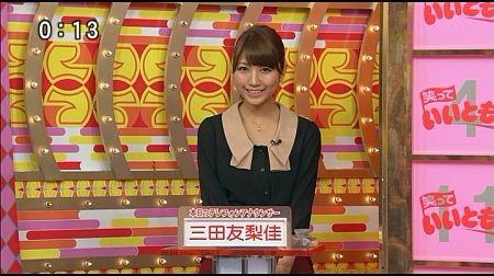 f:id:da-i-su-ki:20121202105039j:image
