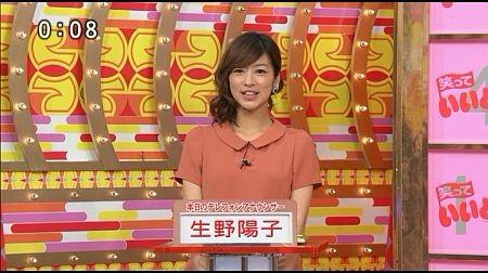 f:id:da-i-su-ki:20121202105151j:image