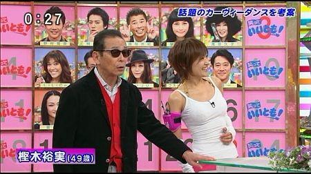 f:id:da-i-su-ki:20121202105526j:image