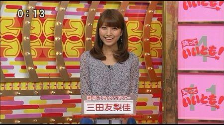 f:id:da-i-su-ki:20121202105643j:image