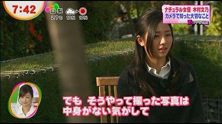 f:id:da-i-su-ki:20121202141637j:image