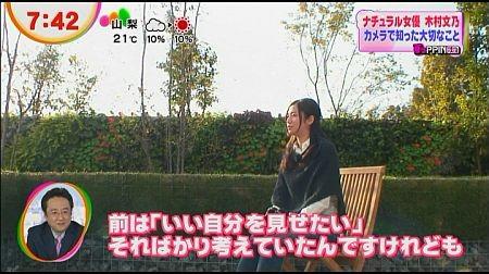 f:id:da-i-su-ki:20121202141638j:image