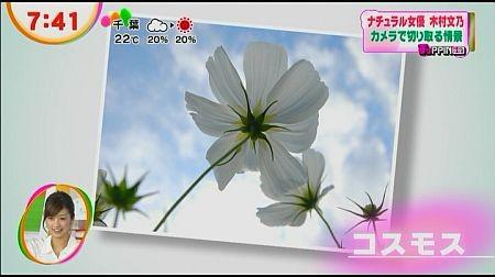 f:id:da-i-su-ki:20121202141639j:image