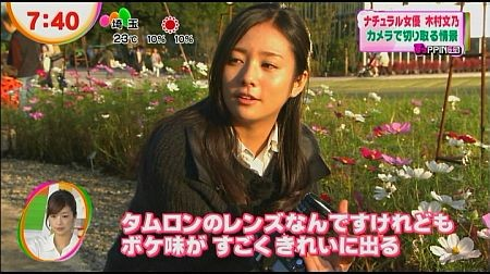 f:id:da-i-su-ki:20121202141641j:image