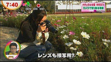 f:id:da-i-su-ki:20121202141642j:image