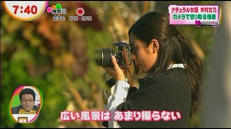 f:id:da-i-su-ki:20121202141643j:image