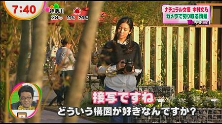 f:id:da-i-su-ki:20121202141644j:image