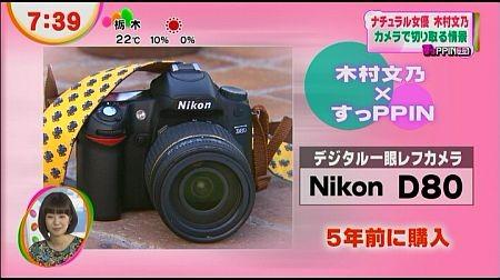 f:id:da-i-su-ki:20121202141645j:image