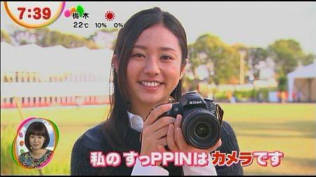 f:id:da-i-su-ki:20121202141646j:image