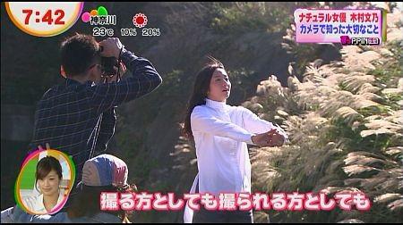 f:id:da-i-su-ki:20121202141736j:image