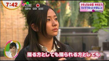 f:id:da-i-su-ki:20121202141737j:image