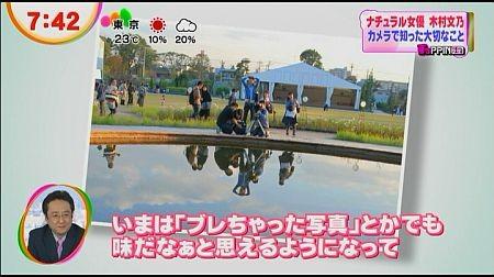 f:id:da-i-su-ki:20121202141739j:image
