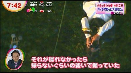 f:id:da-i-su-ki:20121202141740j:image