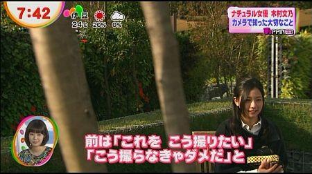 f:id:da-i-su-ki:20121202141741j:image