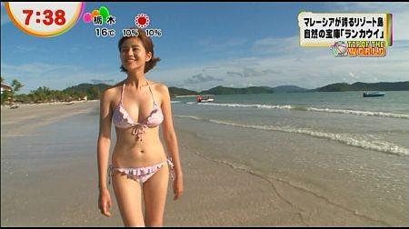 f:id:da-i-su-ki:20121202142454j:image