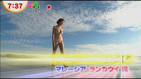 f:id:da-i-su-ki:20121202142458j:image