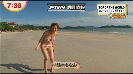 f:id:da-i-su-ki:20121202142459j:image