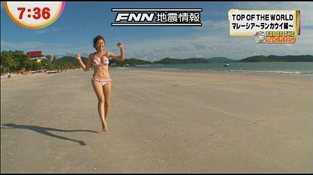 f:id:da-i-su-ki:20121202142500j:image