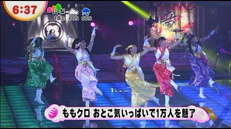 f:id:da-i-su-ki:20121202142741j:image