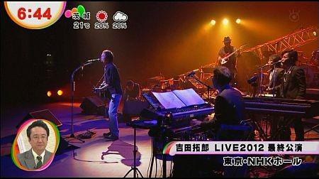 f:id:da-i-su-ki:20121202143333j:image
