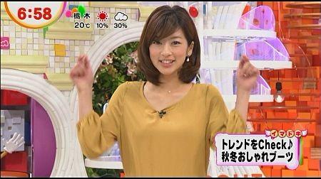 f:id:da-i-su-ki:20121202143557j:image