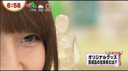 f:id:da-i-su-ki:20121203035901j:image