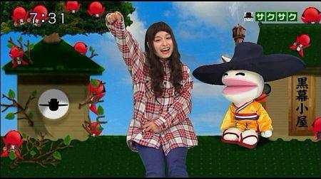 f:id:da-i-su-ki:20121203072620j:image