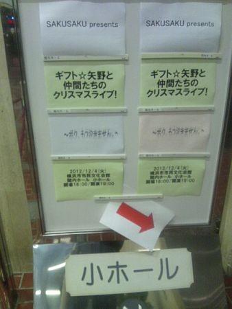 f:id:da-i-su-ki:20121204182538j:image