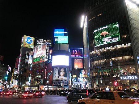 f:id:da-i-su-ki:20121205203752j:image