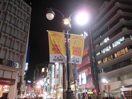 f:id:da-i-su-ki:20121205204535j:image
