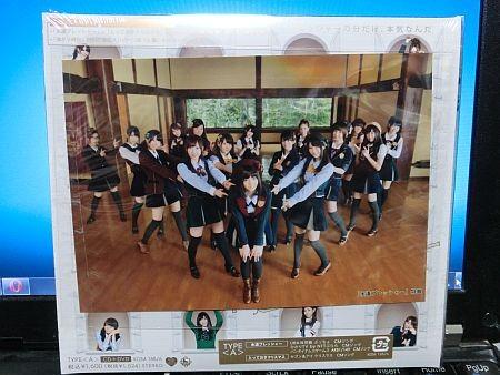 f:id:da-i-su-ki:20121206003309j:image