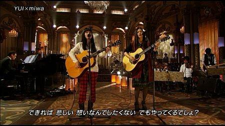 f:id:da-i-su-ki:20121206010420j:image