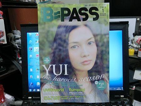 f:id:da-i-su-ki:20121206200337j:image