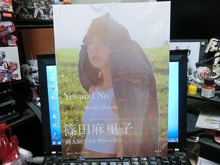 f:id:da-i-su-ki:20121206200352j:image
