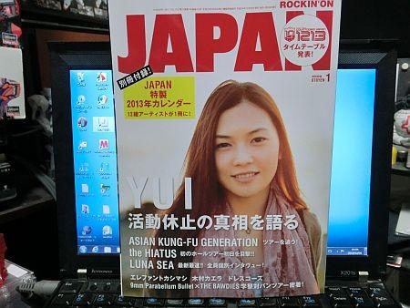 f:id:da-i-su-ki:20121206200441j:image