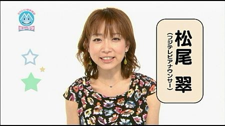 f:id:da-i-su-ki:20121208131600j:image