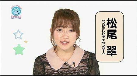 f:id:da-i-su-ki:20121208135258j:image