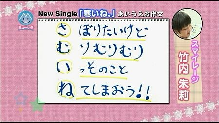 f:id:da-i-su-ki:20121208140455j:image