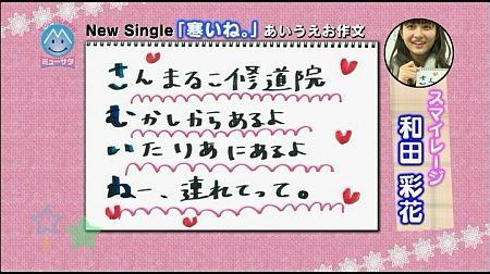 f:id:da-i-su-ki:20121208140457j:image